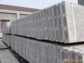 轻质节能外墙板及其生产方法