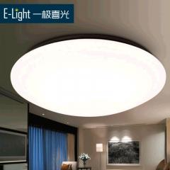 一极喜光LED吸顶灯 智能照明灯25W客厅灯卧室灯饰浪漫情调灯全套