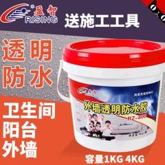 盈智透明防水涂料胶剂 1KG