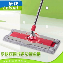乐快平板拖把木地板专用尘推平地拖夹毛巾墩布金属连接头