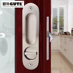 GUTE固特 隐形门锁 暗把手移门锁储物柜锁浴室锁 卫生间锁 钩锁