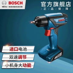 博世BOSCH电动螺丝刀起子 充电手电钻多功能家用TSR1000锂电工具