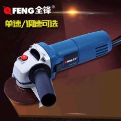 多功能调速角磨机磨光机手磨机打磨切割机抛光机电磨手砂轮工具