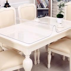 软玻璃PVC茶几桌布防水防烫防油免洗透明餐桌垫台布磨砂水晶垫板