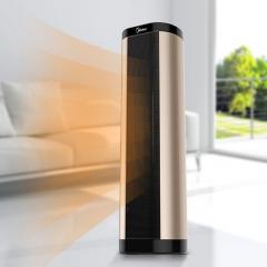 美的取暖器家用暖风机电暖风办公室烤火器电热暖气节能电暖器静音