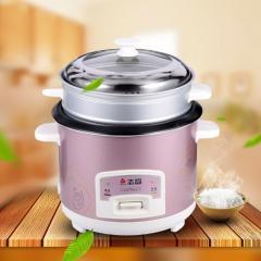 Chigo/志高 JX-FJ40AH电饭煲4-5-6-8人老式家用电饭正品不粘胆5L